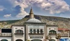 Regionalno takmičenje iz Islamske vjeronauke